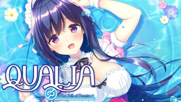 Qualia-The-Path-of-Promise-07-05-2021
